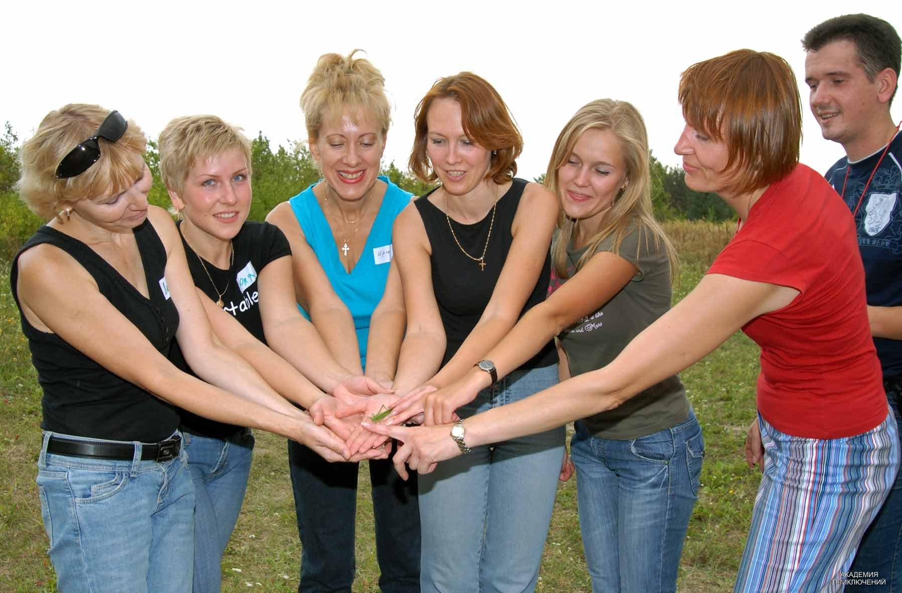 Конкурсы для женской команды